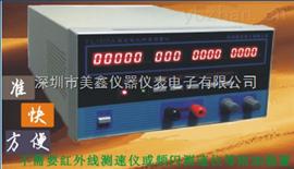 测功机厂家直销价格 FL1300A直流电机转速测量仪 深圳电机转速仪