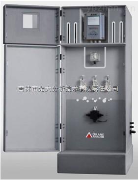光大分析grandanalysis氨氮自动分析仪