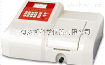 上海奥析UV759 紫外可见分光光度计