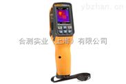 美国福禄克VT04可视红外测温仪