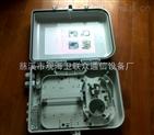 32芯光分路器箱,32芯光纖分纖箱,32芯光纖分路器箱,插片式光分路器箱