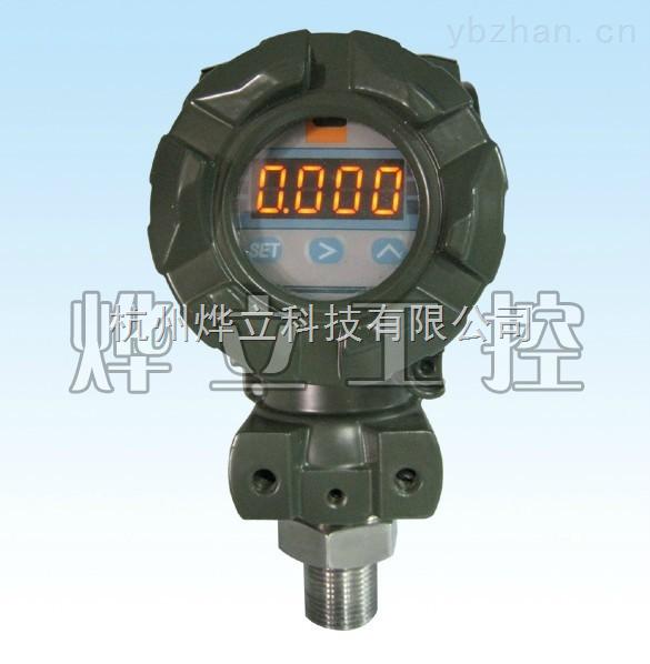 WMB2088-A供应扩散硅压力变送器/液位变送器/压力传感器