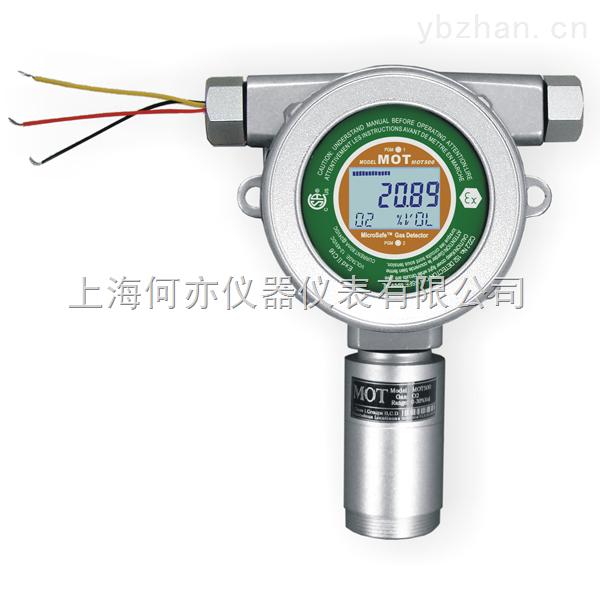 紅外二氧化碳檢測儀MOT500-CO2-IR