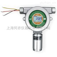 红外二氧化碳检测仪MOT500-CO2-IR