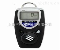 一氧化碳检测仪PGM-1110