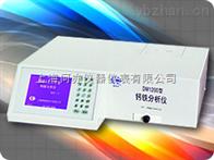 DM1200型 钙铁分析仪DM1200型