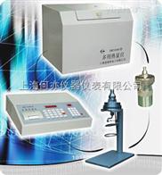 热量仪DM3100型