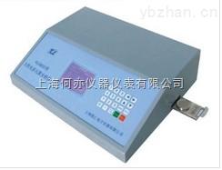 多元素分析儀KL6800