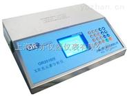 X熒光鈣鐵分析儀OR2012型
