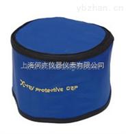 射线防护用品射线防护帽
