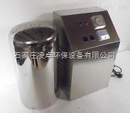 黑龙江水箱自洁消毒器