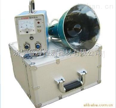 Z125W-熒光探傷燈 紫外線燈Z125W