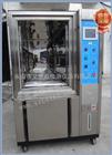 高低温交变实验箱 冷热温度冲击试验箱