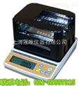 浦东电子密度计GP-300EW