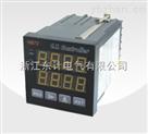 正品HB72多功能智能數顯工控儀表那個廠家有生產