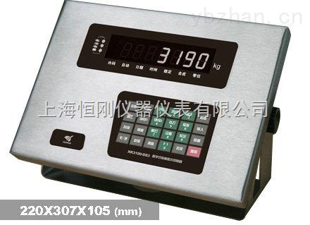 不锈钢小地磅数字称重仪表