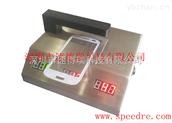 手机盖板透光率仪 IR油墨透光率检测仪