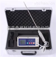 BXS70南京泵吸式二氧化硫检测仪