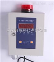 BG80-F2固定式氟气检测变送器(非防爆型,现场浓度显示)
