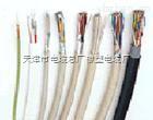 小截面软芯电缆RVV16*0.2