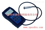 DR260磁性涂层测厚仪 涂镀层测厚仪 膜厚仪