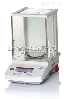 奥豪斯AR124CN,AR224CN电子天平,210g/0.1mg电子天平