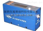 JFL-BZ20 表面鏡向光澤度儀