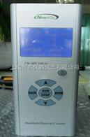空气净化器净化效率检测仪CW-HPC200(A)