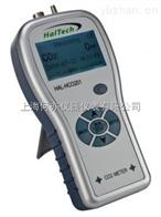 二氧化碳检测仪HAL-HC0201