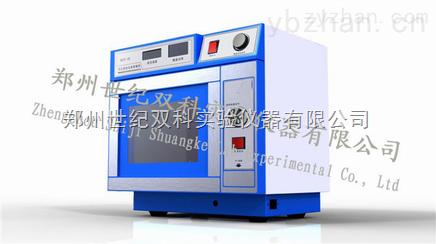 微波化学反应器MCR-3E  反应器