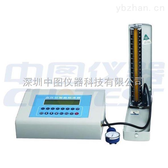 血压计校验仪 仪器