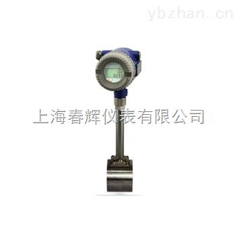 SWP-TU系列智能渦街流量計 香港昌暉 上海代理