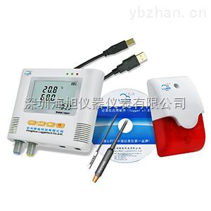 海旭L95-21温湿度记录仪|L95-21温湿度记录仪