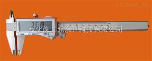 量具类/防水数显卡尺(0-200MM)**