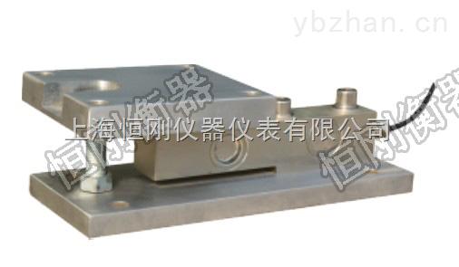 陕西20吨不锈钢反应釜电子秤