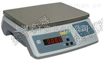 3公斤電子計重桌秤
