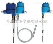 电脱盐油水界面/L2631/L100 射频导纳物位变送器/料(液)位连续测量