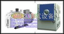 防晒隔热涂料高低温低气压试验机,电线电缆高低温低气压试验机