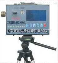 直讀式粉塵濃度測量儀 全自動粉塵測量儀 呼吸性粉塵測定儀