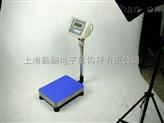 实拍仓库电子秤 电子计重秤 秤台保护膜的电子计数台秤