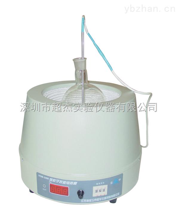 供應廣州HDM系列數顯恒溫電熱套