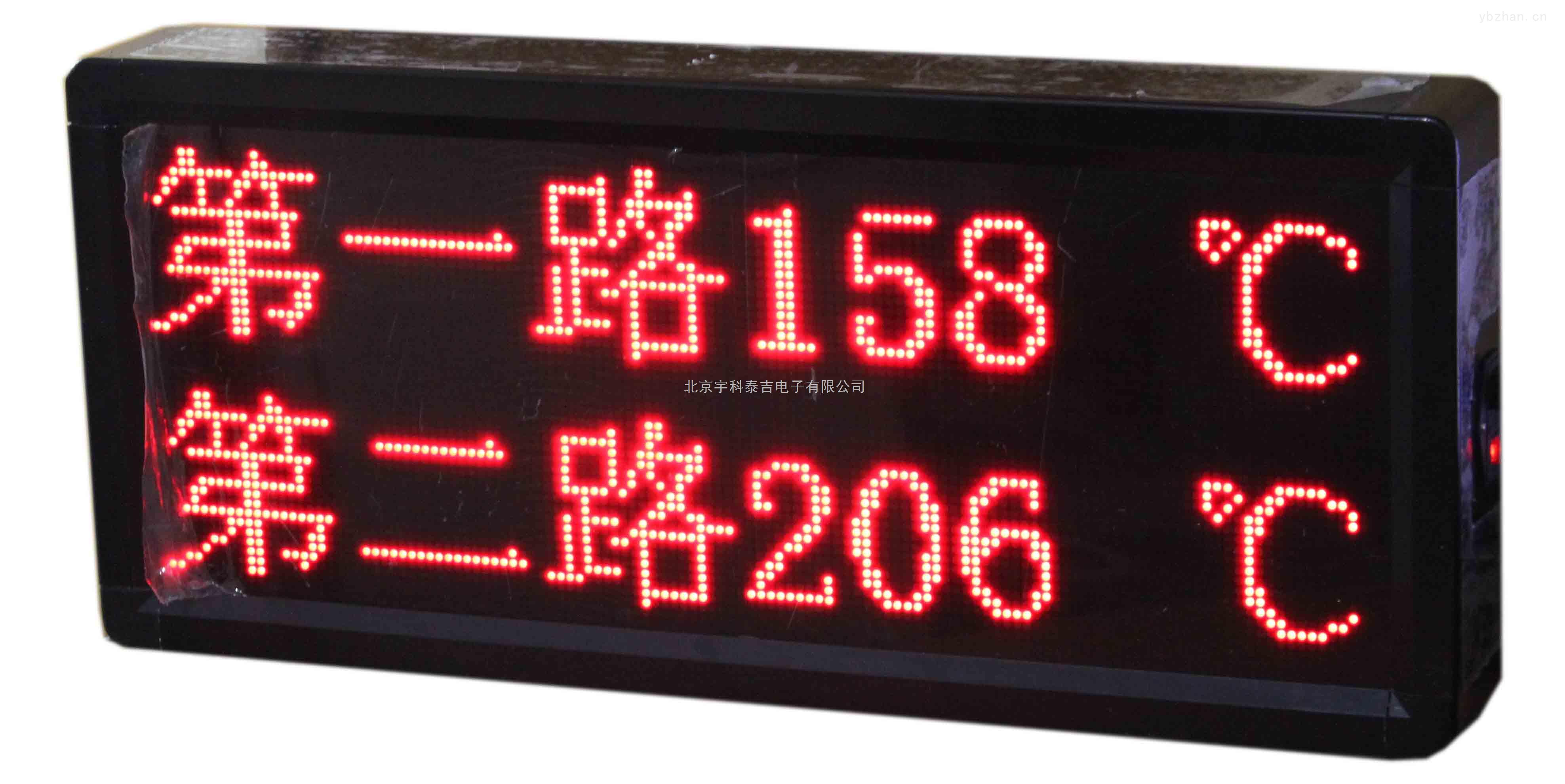 温度测控仪表接线图片