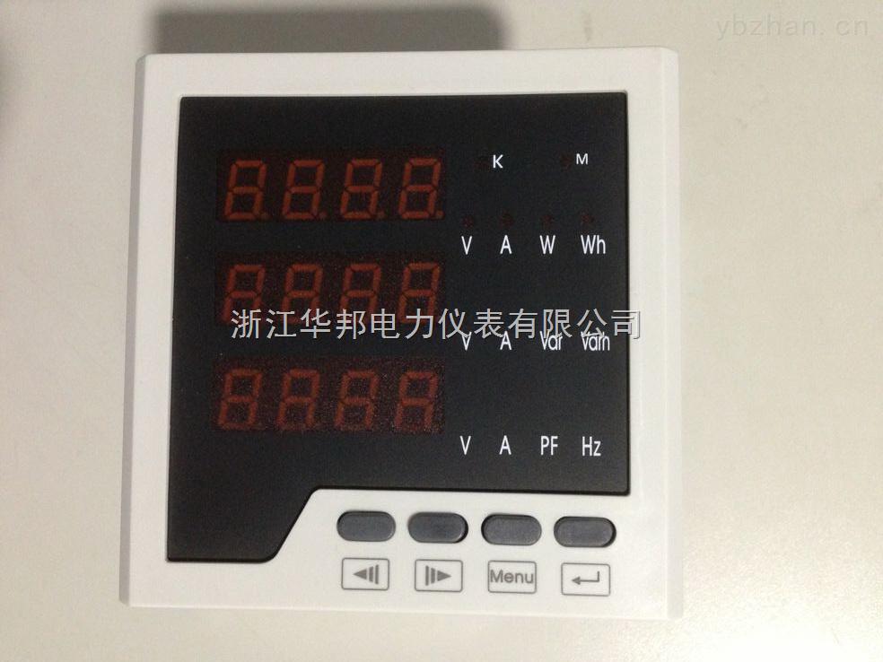 PD194E-优质三相液晶、数显多功能电力仪表
