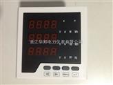 优质三相液晶、数显多功能电力仪表