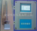 氧化锆烟气氧量分析仪厂家 价格