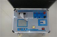 HGY互感器伏安变比极性综合测试仪