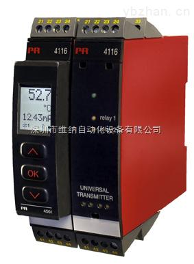 PR4116多功能信号隔离转换器