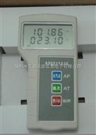 MX-003温湿度数字大气体育赛事网投