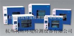 鼓风干燥试验机,杭州鼓风干燥机