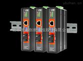 CTC光电转换器 工业级光电转换器,CTC售后服务中心